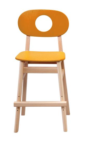 Billede af Hukit stol inkl. fodstøtte, 53 cm